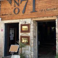 NO 71 BUTİK OTEL, hotel in Urla