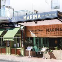 Hotel Marina, отель в Паламосе