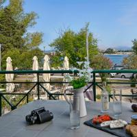 Corfu Town Luxury Studio -C