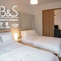 Kumamoto - Apartment - Vacation STAY 90675
