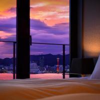 Centurion Hotel Vintage Kobe, hotel near Kobe Airport - UKB, Kobe