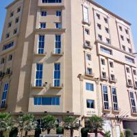 Asherij Hotel, hotel sa Doha