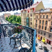 Akyan St.Petersburg, hotel en San Petersburgo