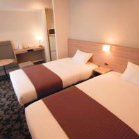 M-1 Tokyo Haneda - Vacation STAY 8918、東京にある羽田空港 - HNDの周辺ホテル