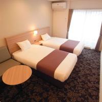 M-1 Tokyo Haneda - Vacation STAY 8922、東京にある羽田空港 - HNDの周辺ホテル