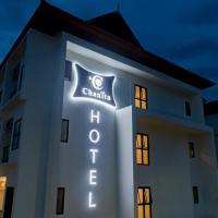Chanita Hotel Chumphon โรงแรมในชุมพร
