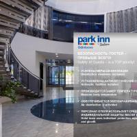 Park Inn by Radisson Одинцово, отель в Одинцово