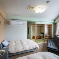 HOTEL ALPHASTAR iwappara - Vacation STAY31698, hotel in Yuzawa