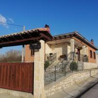 Casa Los Lagares