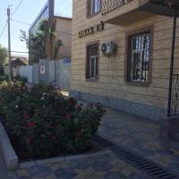 Гостиница АРВАДА