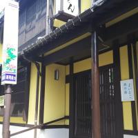 Tabi no Yado Yoitoko