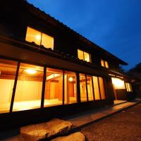 Cominka Hotel Shiki no Ie - Vacation STAY 89847, hotel in Mitake