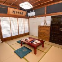 437 Kinomotocho - Hotel / Vacation STAY 8616, hotel in Kumano