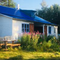 Гостевой дом №3 на Байкале