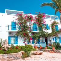 Pension Askas, hotel in Aiyiáli
