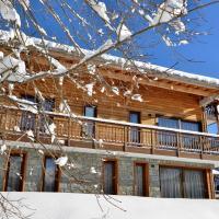 Oasis Abondance Mountain Wellness Resort