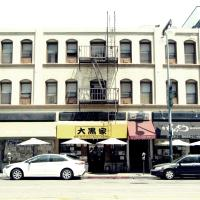 Little Tokyo Hotel