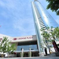Crowne Plaza Xi'an