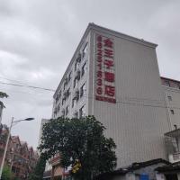 Golden Prince Hotel Haikou, отель в Хайкоу