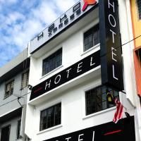 HAKO XPRESS SKUDAI BARU, hotel in Johor Bahru