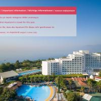Hotel SU & Aqualand, hotel in Antalya