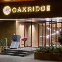 Oakridge Hotel & Spa، فندق في كفردبيان