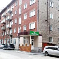 Hotel Marshal on Sovetskaya