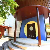 月亭、南阿蘇村のホテル