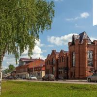 Vyatskoye Hotel