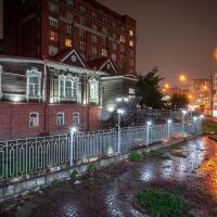Хостел Купеческий дворъ
