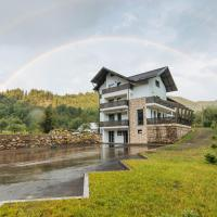 Comoara Rarăului, hotel in Câmpulung Moldovenesc