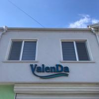 Стаи за гости ValenDa, отель в городе Кирково