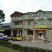 Хотелски Комплекс Авалон, hotel in Asenovgrad