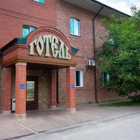 Fortetsya, отель в Умане