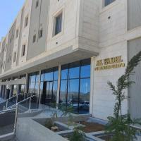 الفاضل للوحدات السكنية، فندق في الباحة