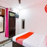 OYO 68331 Raj Palace, отель в городе Аллахабад