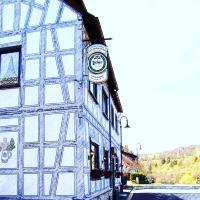 """Gasthaus """"Zur frischen Quelle"""""""