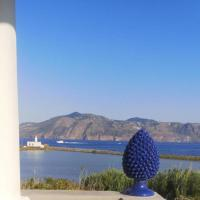 Casa con splendida vista, hotel in Lingua