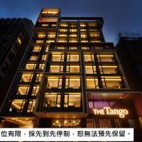 The Tango Hotel Taipei Jiantan, hotel in Taipei