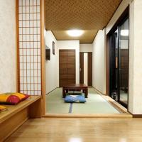 Yufu - Hotel / Vacation STAY 52966、由布市のホテル