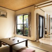 Yufu - Hotel / Vacation STAY 52972、由布市のホテル