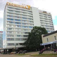 Отель Юбилейный, отель в Минске
