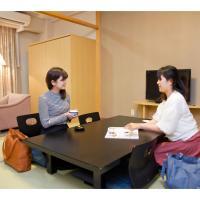 Hotel Ajour Shionomaru - Vacation STAY 92333