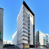 REF Omiya by VESSEL HOTELS, hotel in Saitama