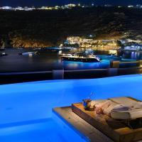 Nissaki Boutique Hotel, hotel in Platis Gialos