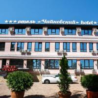 Magellan Chaykovskiy, hotel in Sotsji