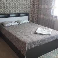 Апартаменты, отель рядом с аэропортом Международный аэропорт Сургут - SGC в Сургуте