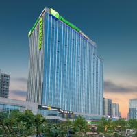 Holiday Inn Express Jinan High-Tech Zone, an IHG Hotel, отель в Цзинане