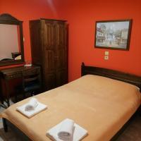 Guesthouse Chotos, hotel in Samarina