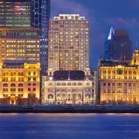 Waldorf Astoria Shanghai on the Bund, hotel di Shanghai
